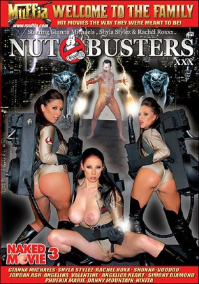 sexbusters