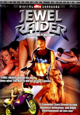 womb raider porn