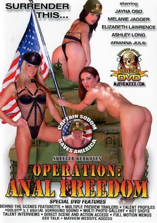 Operation Anal Freedom - Skeeter Kerkove