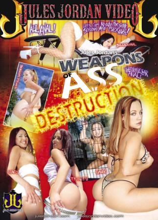 xxx Ass destruction