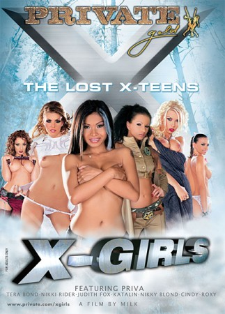 X-Girls | Private