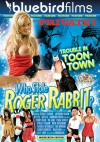 Thumbnail image for Who Stole Roger Rabbit? Who Reamed Rosie Rabbit?