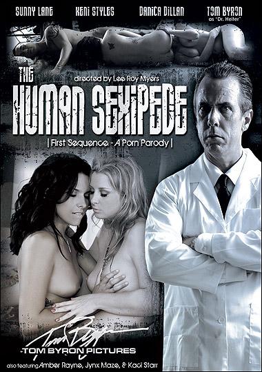 смотреть порно пародию человеческую многотрашка