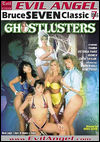 Thumbnail image for Ghostlusters reissue