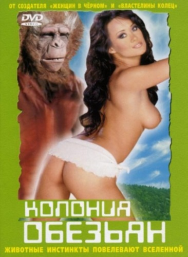 planet-of-the-babes-russian