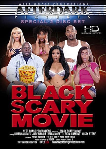black scary movie porn